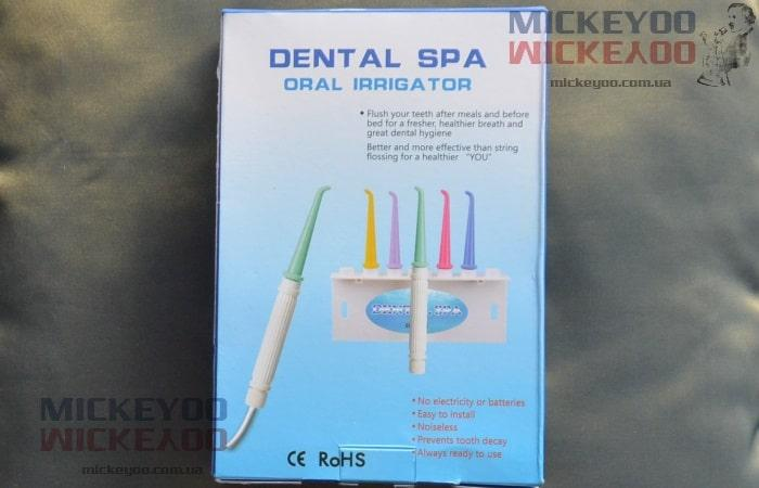 Ирригатор зубной